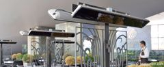 IR heater made using SCHOTT NEXTREMA glass-ceramic