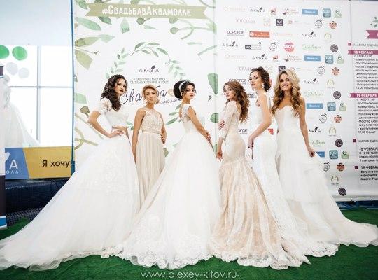 II ежегодная Свадебная выставка в ТРЦ АКВАМОЛЛ
