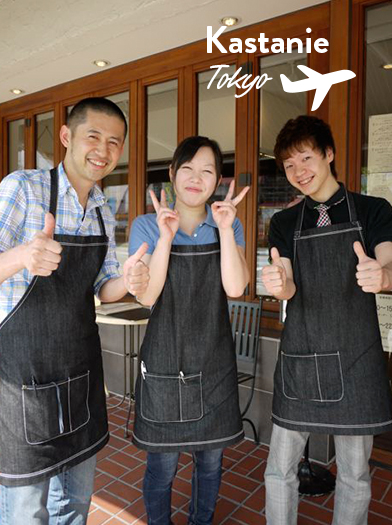 International Clients Gallery | Cargo Crew | Cafe Apron