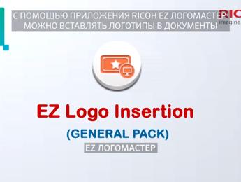 Приложение EZ ЛогоМастер