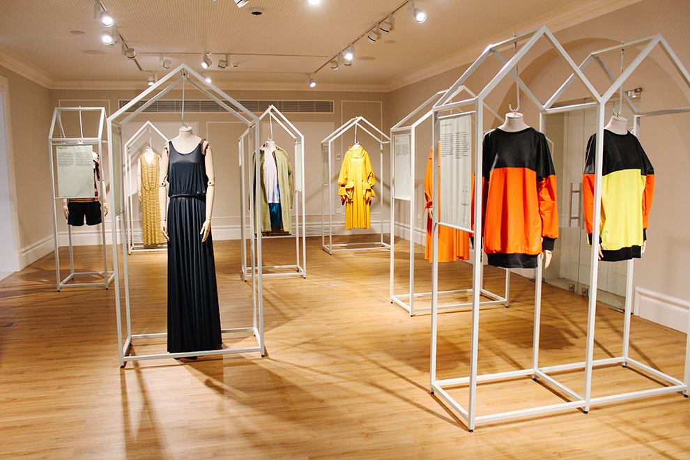 Portugese designs in het Museum of Fashion in Porto