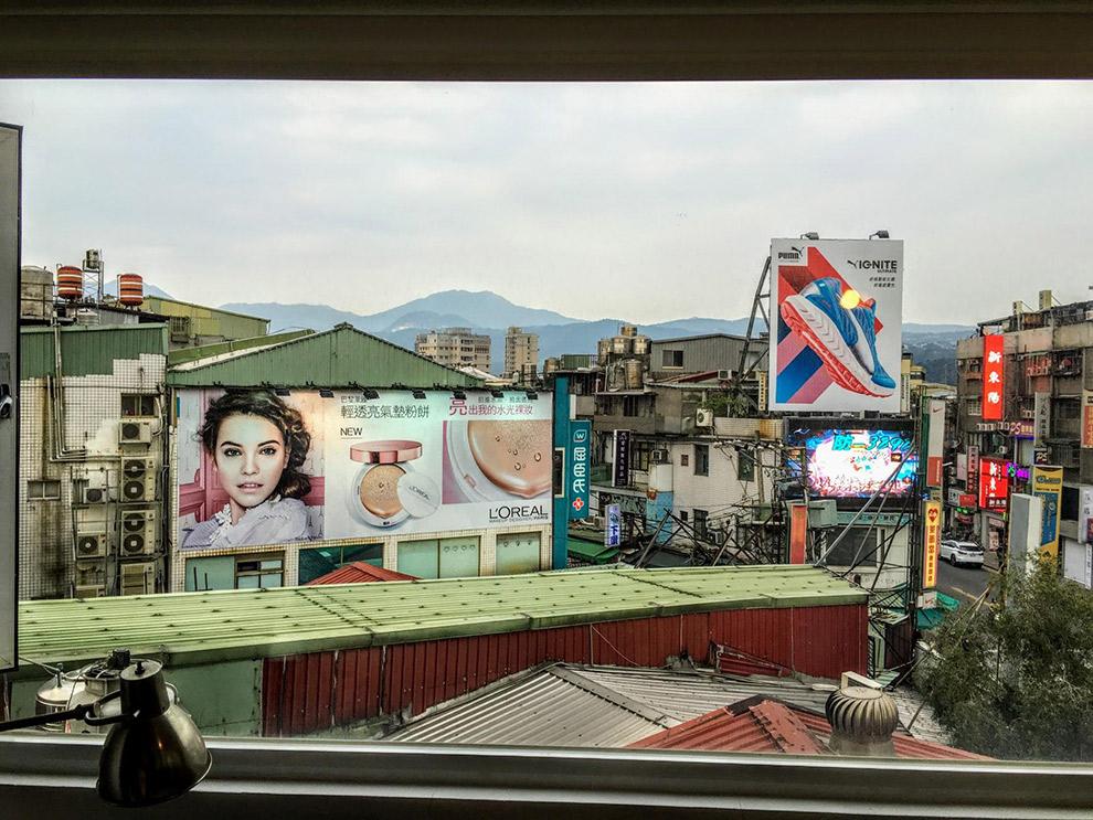 Uitzicht op stad Taipei vanuit hostel